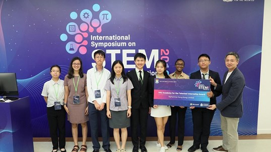 Fueling a Passion for STEM in Hong Kong